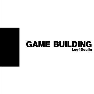 GAME BUILDING - ゲーム制作の生ログ -
