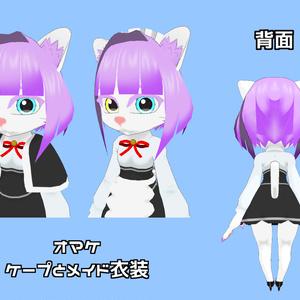 VRChat向けオリジナル3Dモデル「シエスタ」