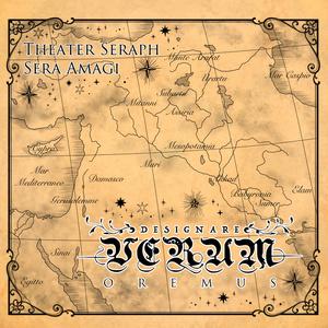[CD]VERUM - oremus 特装版「太古の呼声を記す手紙」