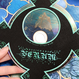 [CD]VERUM 第2巻 - 特装版B「生命ヲ載セタ航行ノ記録装置」