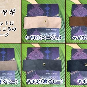 [CD] VERUM - proximus 特装版