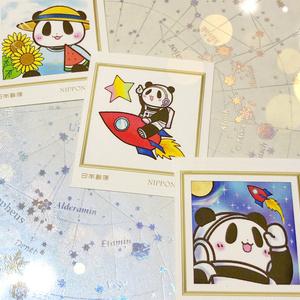 【完売】[グッズ] 2018夏!ユニパくんのオリジナル記念切手(82円切手3枚セット)