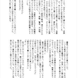 ランチボックス 【P5主人公×竜司】