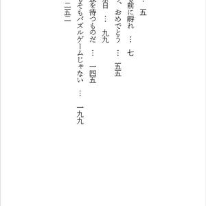 プラトニック 上[P5祐介×竜司]