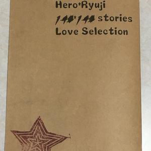 Hero*Ryuji 140*140Stories Love Selection[BL/P5主人公×坂本竜司]
