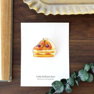 Orange cake brooch オレンジケーキブローチ
