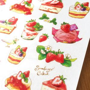 残少◆マスキングシール-StrawberryCakes