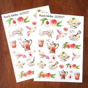 マスキングシール-PeachMelba