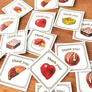 "Thank you seal ""Chocolate""【35枚入り】"