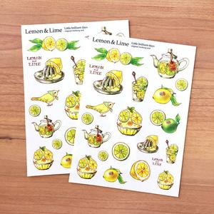 マスキングシール-Lemon&Lime