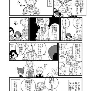 じゅうよんのほん特別編 或る(ヒカセン)の話