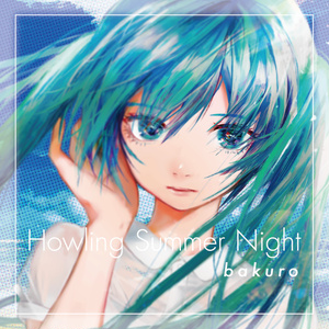 Howring Summer Night [CD]