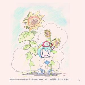 日常(となり)のスク水さん 冊子版