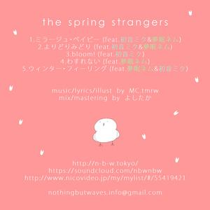the spring strangers