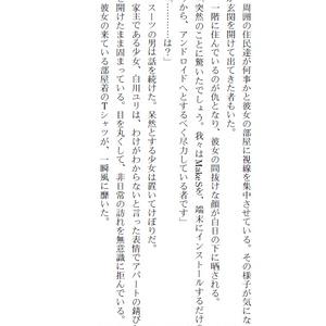 【あんしんBOOTHパック】真冬の向日葵