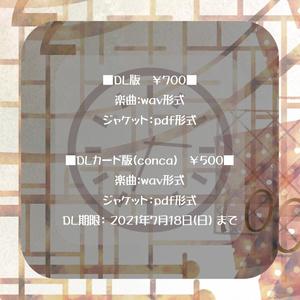 【DL】StoryBox -時-