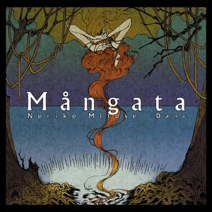 """【受付終了】""""特別""""最速CD版通販『Mångata』みとせのりこ Dani ※4/14まで期間限定"""