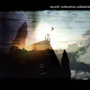 【DL版】『ヨルガ2.1 』 yorlga 2.1 みとせのりこ 弘田佳孝 2019.4.28.Release