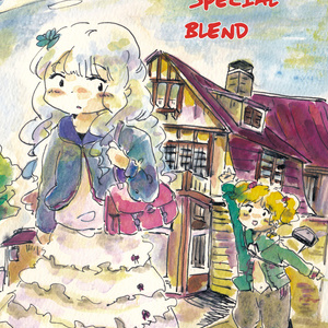 Special Blend