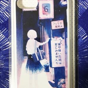 「秘密のアトリエ」iPhoneケース