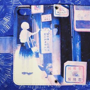「秘密のアトリエ」iPhone手帳型ケース