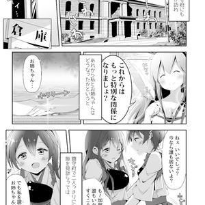 【無料】赤賀Trick2