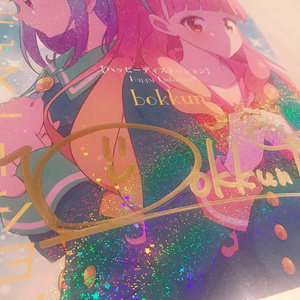 【サイン本】アイカツ同人誌(全5種)