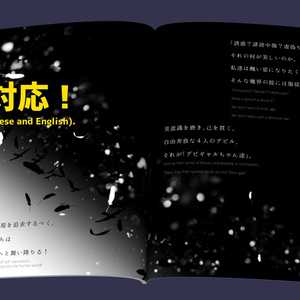 "【ComicVket1新刊】『デビギャルちゃん達の襲来』(サイン本) /【signed book】 ""The Attack of the Devi-gals"""