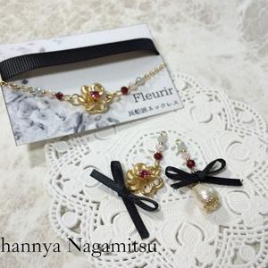 Fleurir~長船collection(イヤリング・ピアス)~