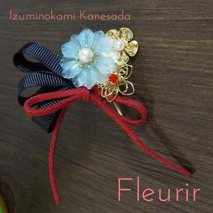 Fleurir~堀川派・兼定派collection~