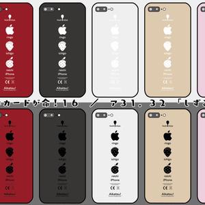 ほしみや iphone ケース