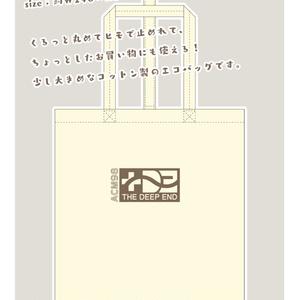 C98 / エアコミケ しずみ荘 新刊セット <豪華版>