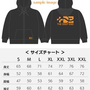 +DE オリジナルパーカー / +鈴谷アクキー付
