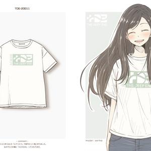 +DE - 2020 collection -