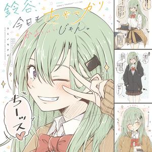 しずみ荘 新刊セット - エアコミケ2/こみトレ37 -