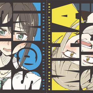 新刊3冊セット / エアコミケ2&こみトレ37