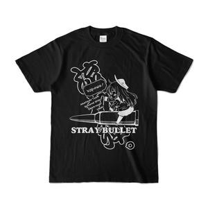 流れ弾。Tシャツ / 別カラー