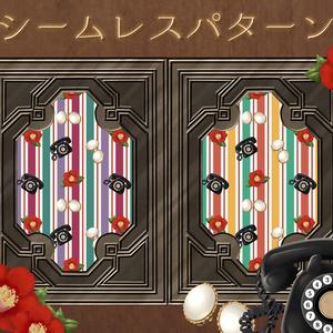 シームレスパターン【レトロ】(イラスト単体カットつき)