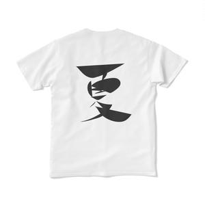 夏/背*Tシャツ(短納期)