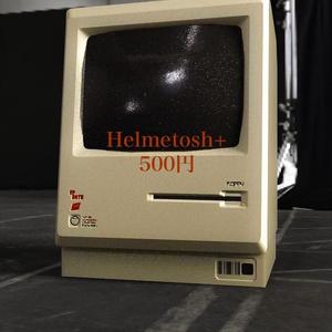 Helmetosh(無料版アリ)
