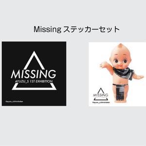 MISSINGステッカーセット ― すず屋。妄想写真展【行方不明 -MISSING-】記念グッズ