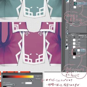 (無償版有)和風隊服系ファンタジー衣装