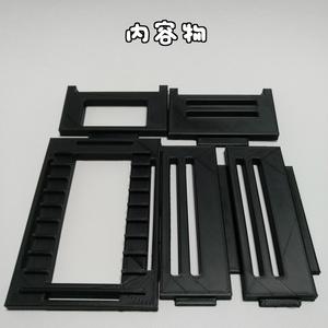 ゲームボーイアドバンス ソフト収納ケース(黒)