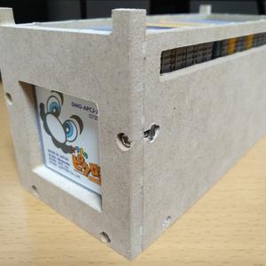 ゲームボーイソフトケース MDFボックス 20個収納