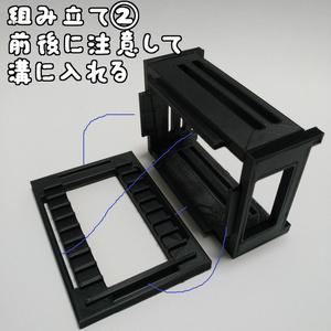 【ゲームボーイアドバンス】ゲームソフト収納ケース(赤)