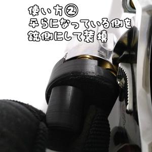 スライド式スピードローダー ポリスリボルバー用