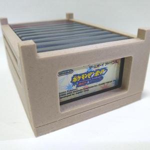 ゲームボーイアドバンス用 ゲームソフト収納ケース(木質プラスチック)