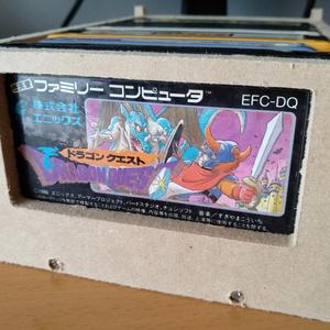 ファミコン ソフトケース MDFボックス 10個収納