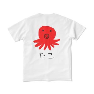 たこ。バックプリントTシャツ
