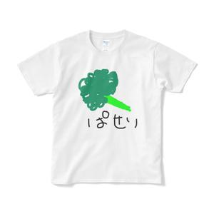 パセリ。Tシャツ